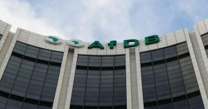 AfDB to boost SMEs in Nigeria's agric sector, others