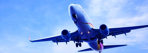 COVID-19: Nigerian Aviation Industry, New Realities By Captain Evarest Nnaji